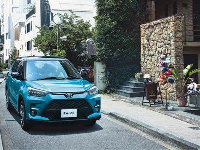 Toyota Raize sẽ ra mắt tại Việt Nam